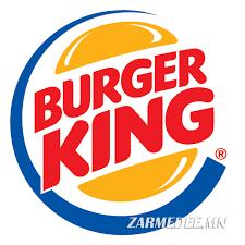 1218 burger king