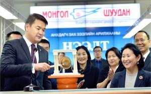 2016_01_11 MONGOL SHUUDAN