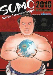 モンゴルで開催された「世界相撲選手権大会 2016」、23カ国の力士が ...